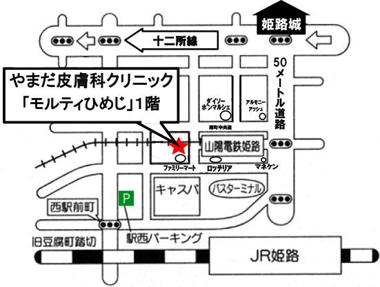 クリニック周辺地図